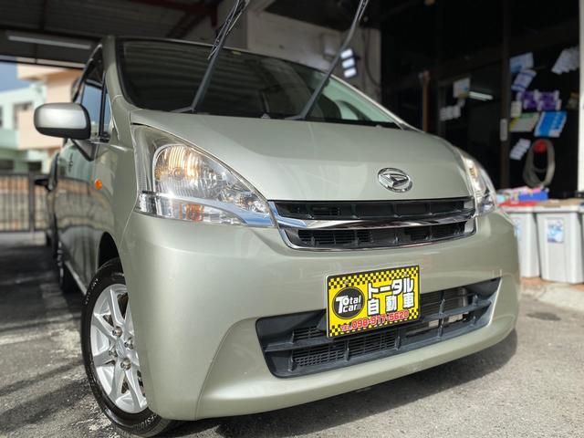 沖縄県の中古車ならムーヴ L ナビ TV キーレス 本土無事故車