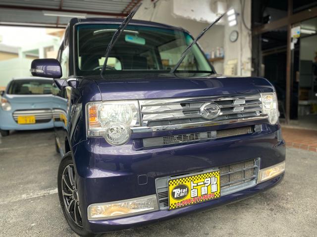 沖縄の中古車 ダイハツ ムーヴコンテ 車両価格 43万円 リ済込 2012(平成24)年 11.2万km 紺M