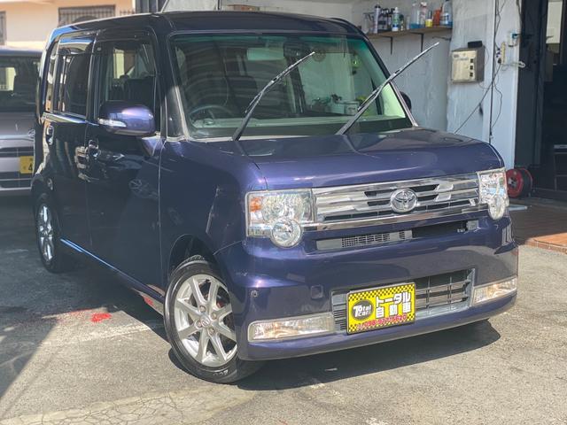 沖縄の中古車 トヨタ ピクシススペース 車両価格 40万円 リ済込 2012(平成24)年 10.7万km 紺M