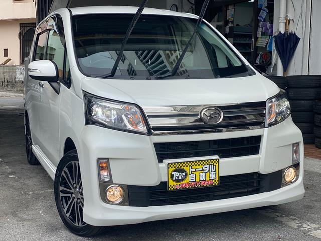 沖縄の中古車 ダイハツ ムーヴ 車両価格 48万円 リ済込 2014(平成26)年 11.4万km パールホワイト