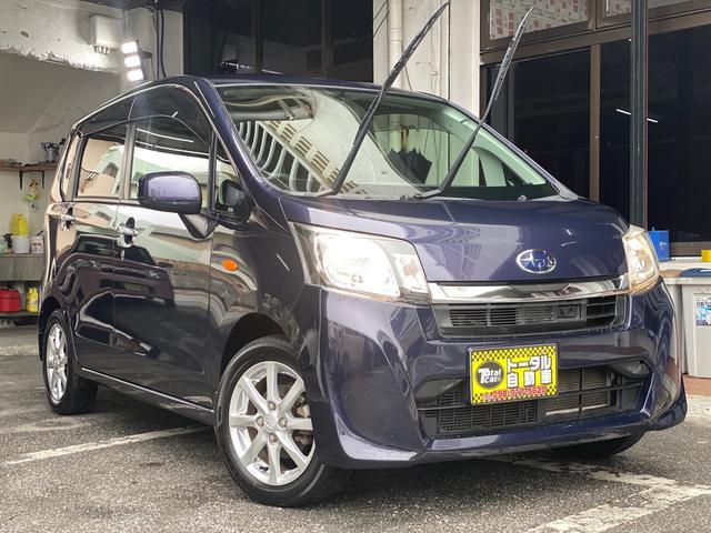 沖縄県の中古車ならステラ Lリミテッド スマートアシスト Bluetooth TV ナビ スマートアシスト オートエアコン 本土無事故