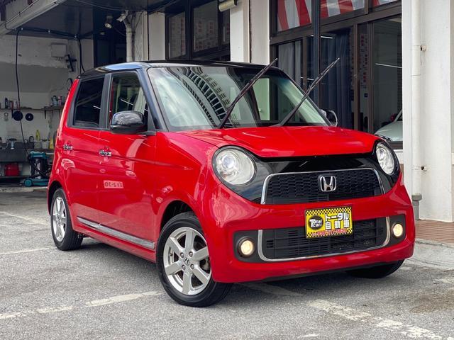 沖縄県の中古車ならN-ONE プレミアム SSパッケージ スマートキー プッシュスタート HIDヘッドライト 純正アルミ 本土無事故車両