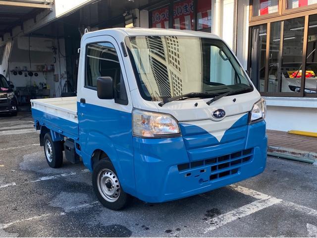 沖縄県宜野湾市の中古車ならハイゼットトラック スタンダード