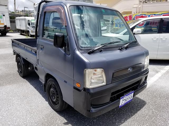 サンバートラック:沖縄県中古車の新着情報