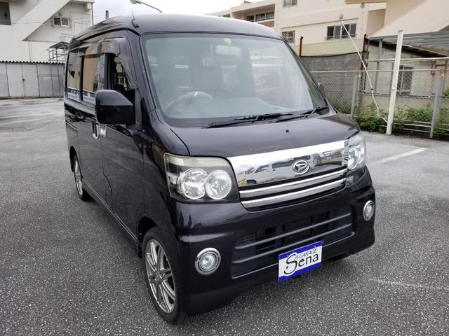 沖縄県の中古車ならアトレーワゴン カスタムターボR ブラックエディション