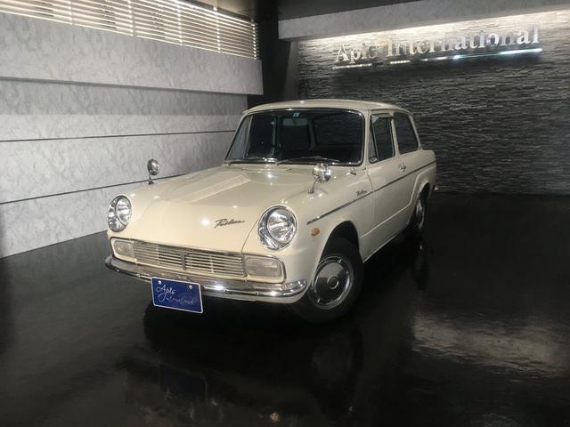 沖縄の中古車 トヨタ パブリカ 車両価格 218万円 リ済別 1968(昭和43)年 0.7万km ホワイト