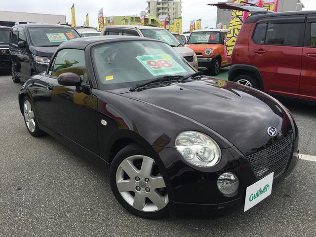 沖縄の中古車 ダイハツ コペン 車両価格 88万円 リ済別 2008(平成20)年 7.8万km パープルM