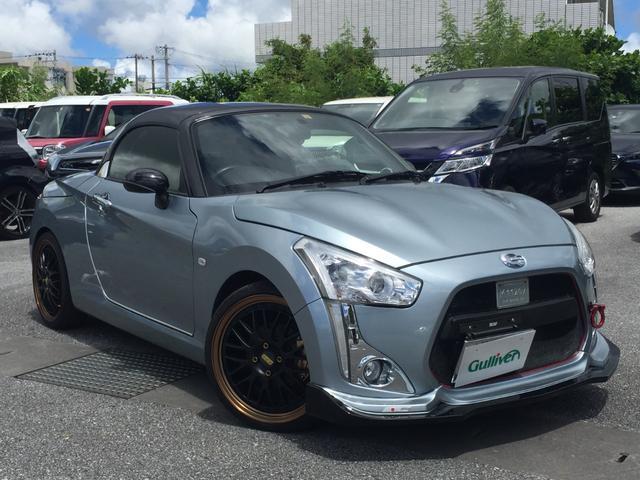沖縄県の中古車ならコペン ローブ S
