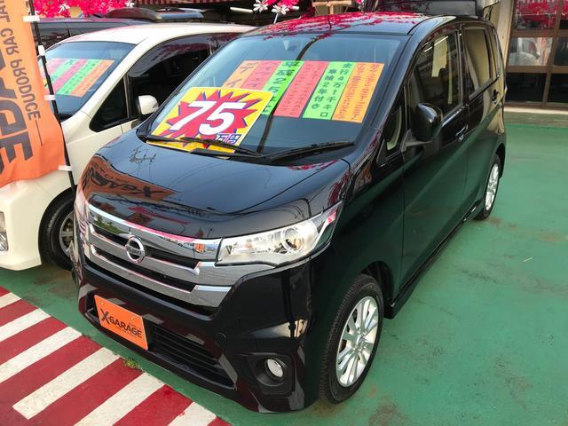 沖縄の中古車 日産 デイズ 車両価格 75万円 リ済別 平成25年 4.1万km ブラック
