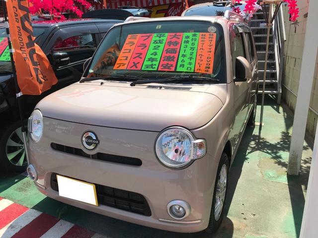 沖縄県の中古車ならミラココア ココアプラスX ルーフレール ベンチシート