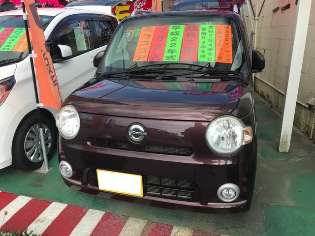 沖縄県の中古車ならミラココア ココアプラスX ルーフレール