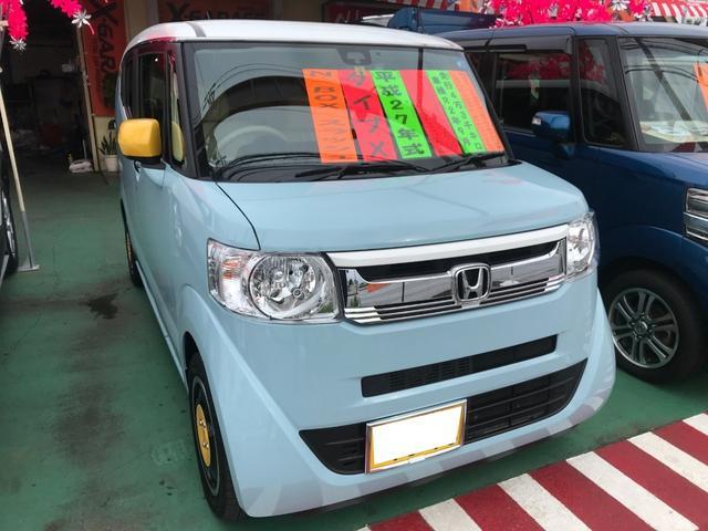 沖縄県の中古車ならN-BOXスラッシュ X インテリアカラーPKG ナビスペシャルPKG