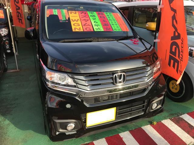 沖縄県の中古車ならN-WGNカスタム
