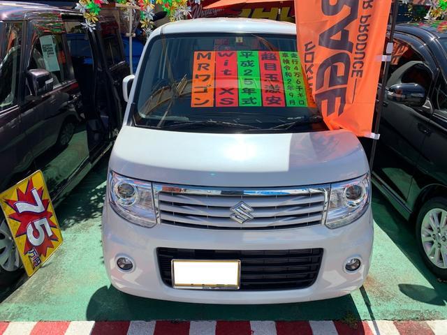 沖縄県の中古車ならMRワゴンWit XS wit専用レザーシート 社外ナビ フルセグTV