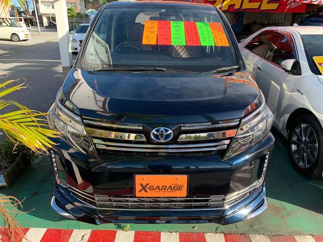 沖縄県の中古車ならヴォクシー ハイブリッドV モデリスタエアロ モデリスタメッキ