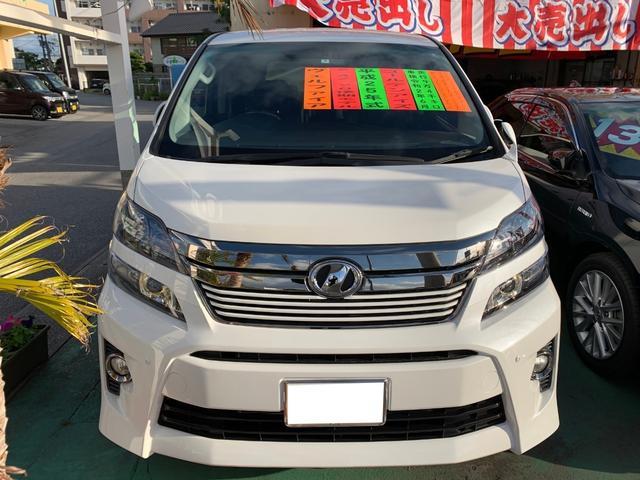 沖縄県の中古車ならヴェルファイア 2.4Z ゴールデンアイズ 20後期モデル パワーバックドア