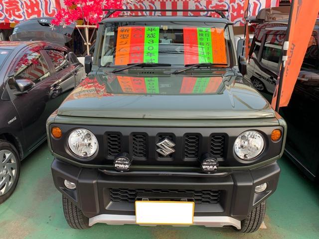 沖縄県うるま市の中古車ならジムニー XG 新型タイプ 社外9型ナビ リフトアップ