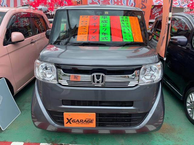 沖縄の中古車 ホンダ N-BOXスラッシュ 車両価格 85万円 リ済別 2015(平成27)年 8.4万km シャイニンググレー