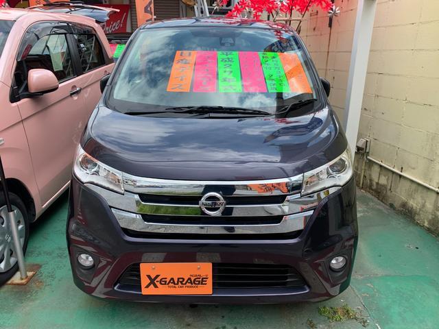 沖縄の中古車 日産 デイズ 車両価格 75万円 リ済別 2015(平成27)年 5.3万km プレミアムパープルP