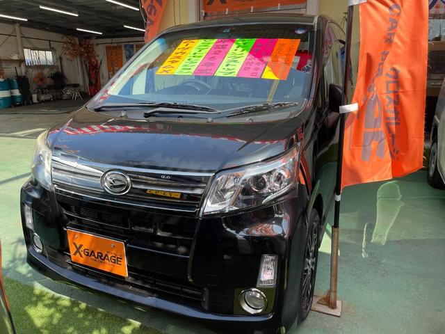 沖縄県の中古車ならムーヴ カスタム X VSスマートセレクションSA&SN レーダーブレーキサポート
