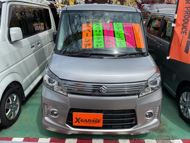 沖縄県うるま市の中古車ならスペーシアカスタム XSリミテッド レーダーブレーキサポート 両側パワースライドドア 純正アルミホイール
