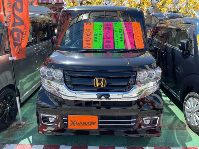 沖縄県うるま市の中古車ならN-BOXカスタム G ターボSSパッケージ ナビ装着用スペシャルパッケージ 両側パワースライドドア ゴールドメッキエンブレム