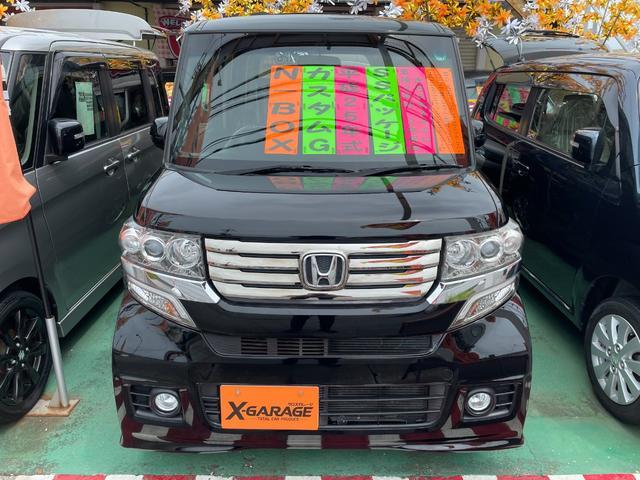 沖縄県うるま市の中古車ならN-BOXカスタム G SSパッケージ 社外ナビ フルセグTV Rモニター ETC