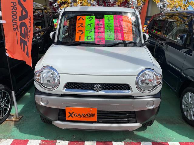 沖縄県うるま市の中古車ならハスラー G 社外ナビ アイドリングストップ レーダーブレーキサポート