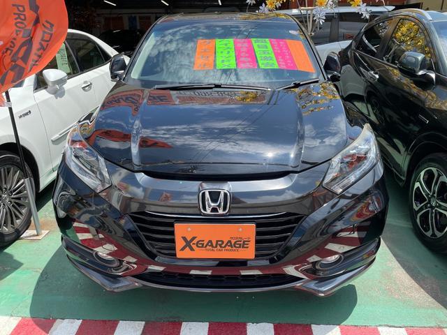 沖縄県うるま市の中古車ならヴェゼル ハイブリッドX 純正ナビ バックカメラ 純正アルミホイール