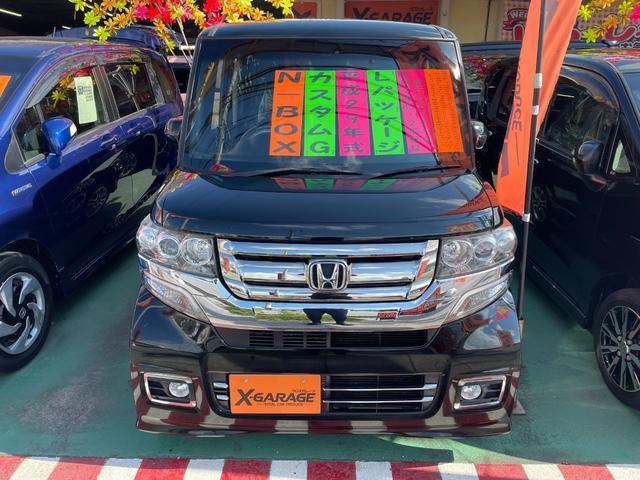 沖縄県の中古車ならN-BOXカスタム G・Lパッケージ 社外ナビ フルセグTV DVD Bカメラ アイドリングストップ