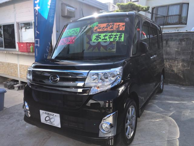 沖縄の中古車 ダイハツ タント 車両価格 93万円 リ済込 2014(平成26)年 8.6万km ブラックII