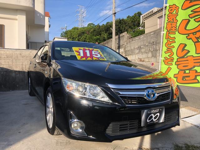 沖縄県の中古車ならカムリ ハイブリッド Gパッケージ 本土仕入れ・無事故車