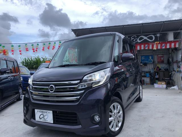 沖縄県の中古車ならデイズルークス ハイウェイスターXアラウンドビューモニター