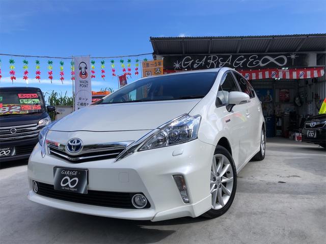 沖縄県の中古車ならプリウスアルファ Sツーリングセレクション LEDエディション・24ヵ月保証付き・本土仕入