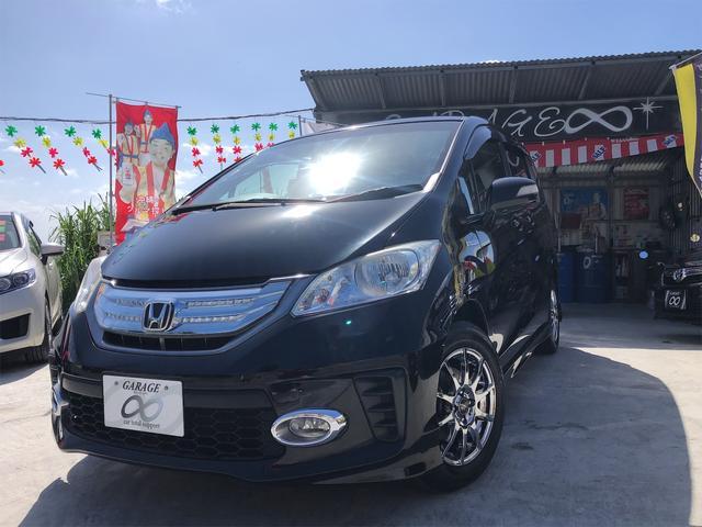 沖縄県うるま市の中古車ならフリードハイブリッド ジャストセレクション パワースライドドア・本土仕入れ・無事故車