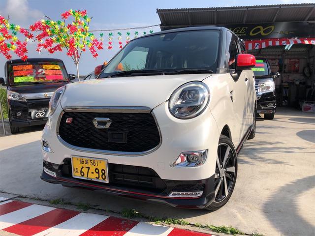 沖縄の中古車 ダイハツ キャスト 車両価格 123万円 リ済込 2017(平成29)年 4.8万km パールホワイト