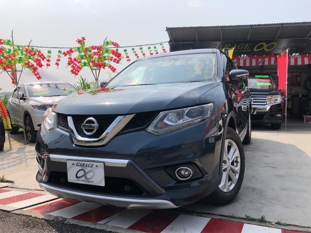 沖縄県の中古車ならエクストレイル 20X エマージェンシーブレーキパッケージ フリップダウンモニター付き 革シート 本土仕入・無事故車 24ヵ月保証付き