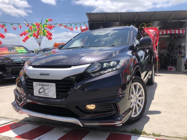 沖縄県の中古車ならヴェゼル ハイブリッドZ 無限フルエアロ・バイザー・ホイール・グリル ルーフレール ハーフレザーシート 本土仕入・無事故車 24ヵ月保証付き