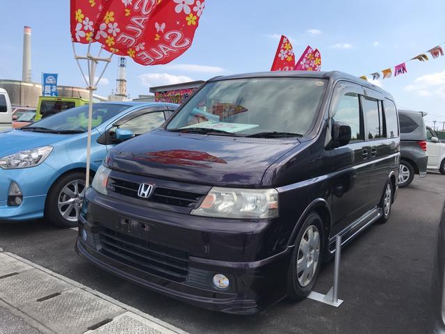 沖縄県の中古車ならステップワゴン スパーダS