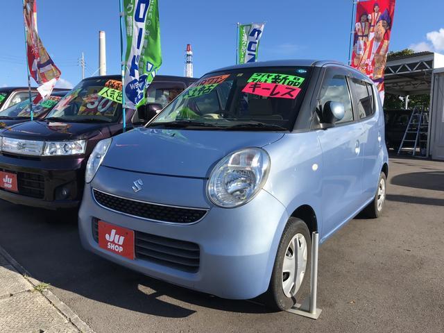 沖縄の中古車 スズキ MRワゴン 車両価格 23万円 リ済込 2008(平成20)年 11.5万km ライトブルー