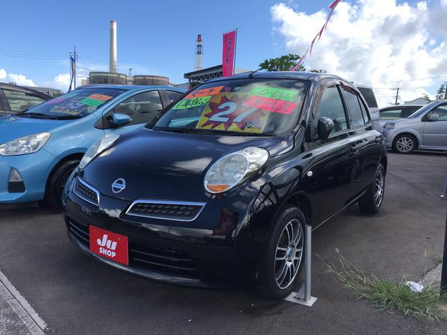 沖縄の中古車 日産 マーチ 車両価格 27万円 リ済込 2009(平成21)年 9.0万km ブラック