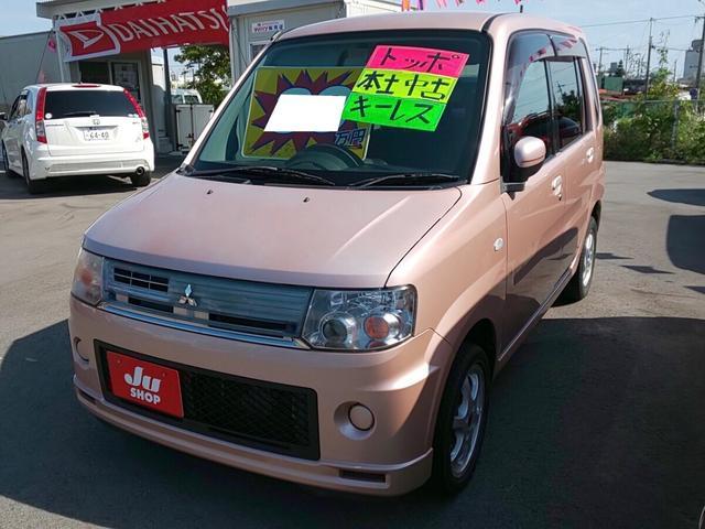 沖縄県の中古車ならトッポ G