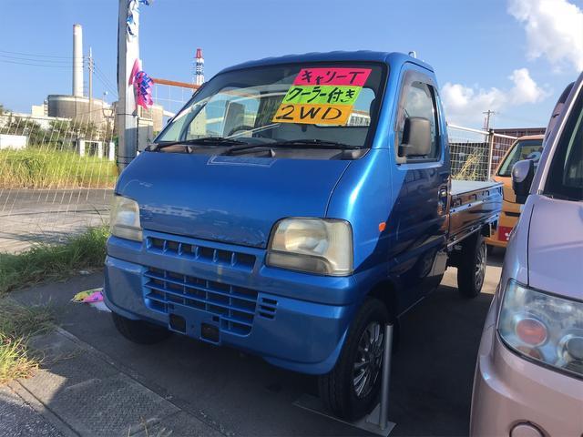 沖縄県の中古車ならキャリイトラック KU 5速MT