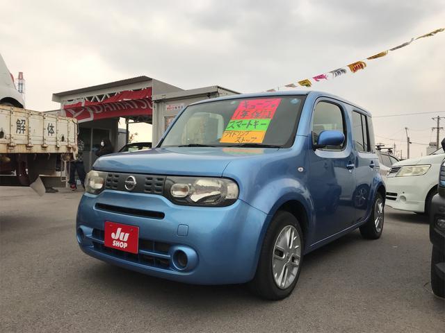 沖縄の中古車 日産 キューブ 車両価格 40万円 リ済込 2013(平成25)年 5.6万km ブルー