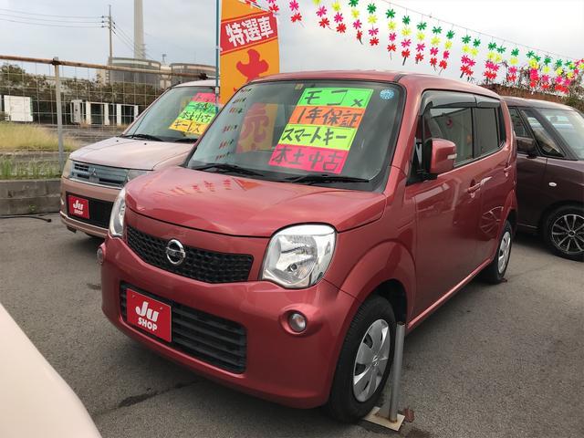 沖縄の中古車 日産 モコ 車両価格 33万円 リ済込 2011(平成23)年 10.8万km ピンク