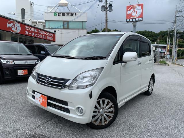沖縄県の中古車ならムーヴ X VS II  オプション3年保証対象車