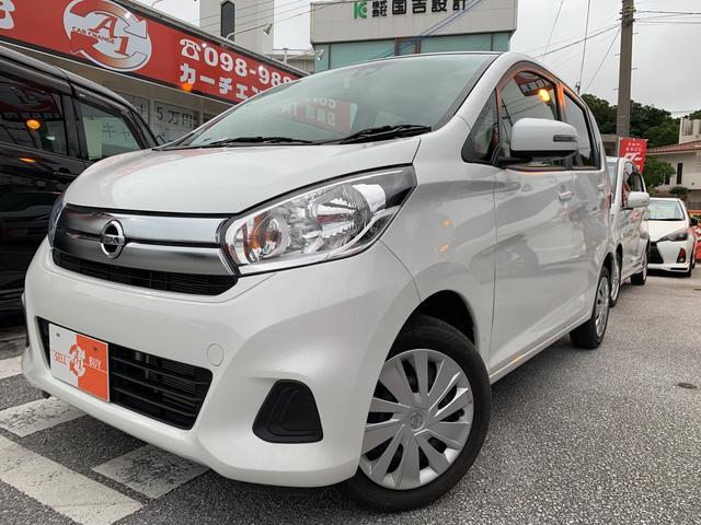 沖縄の中古車 日産 デイズ 車両価格 93万円 リ済別 2017(平成29)年 2.0万km パール