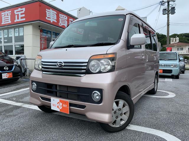 沖縄県の中古車ならアトレーワゴン カスタムターボRS OP3年保証対象車