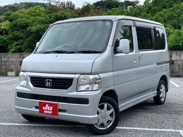 ホンダ L CD・AUX・USB 社外アルミ 実走行73000km