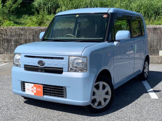 沖縄県の中古車ならムーヴコンテ X エコアイドル  オートエアコン 電動格納ミラー セキュリティアラーム CD